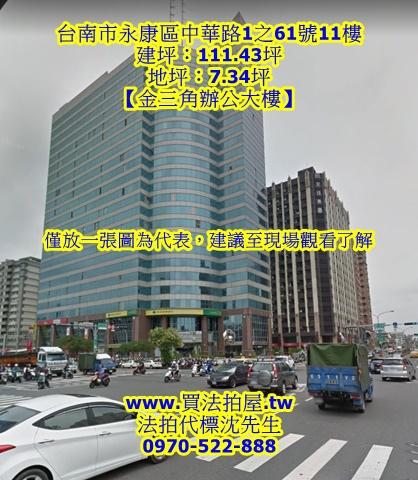 2017-11-01_134749.jpg