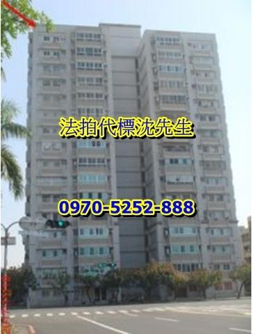 台南市南區中華西路一段8巷1號6樓之3黃金海岸雙星大廈四房車位永華國小旁4.jpg