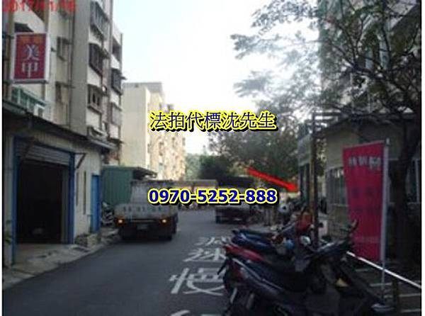 台南市南區中華西路一段8巷1號6樓之3黃金海岸雙星大廈四房車位永華國小旁2.jpg