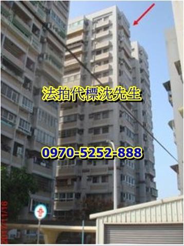 台南市南區中華西路一段8巷1號6樓之3黃金海岸雙星大廈四房車位永華國小旁3.jpg