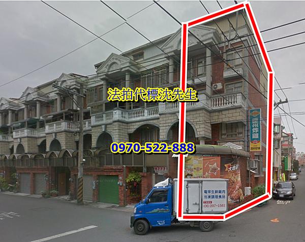 台南市永康區復華八街39巷2號永信國小邊間透天.png