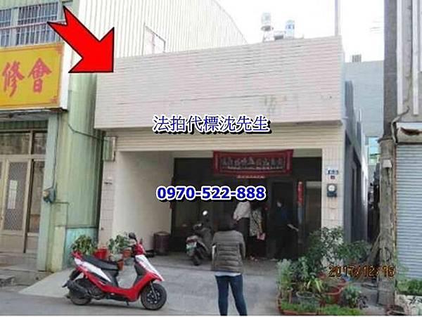 台南市下營區宅內里人和三街63號朝北透天平房近下營國小.jpg