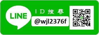 竹北台中嘉義台南法拍屋代標沈先生0970522888.jpg