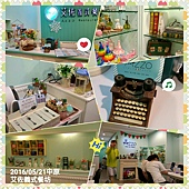 PhotoGrid_1463887723613.jpg493235851