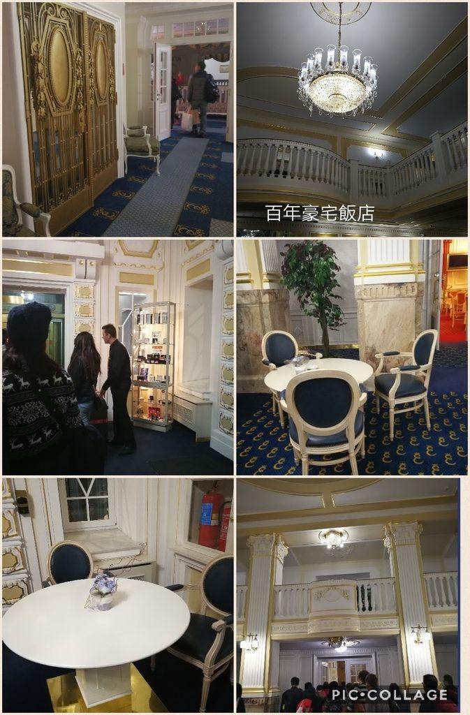 Collage 2017-03-25 19_26_27.jpg