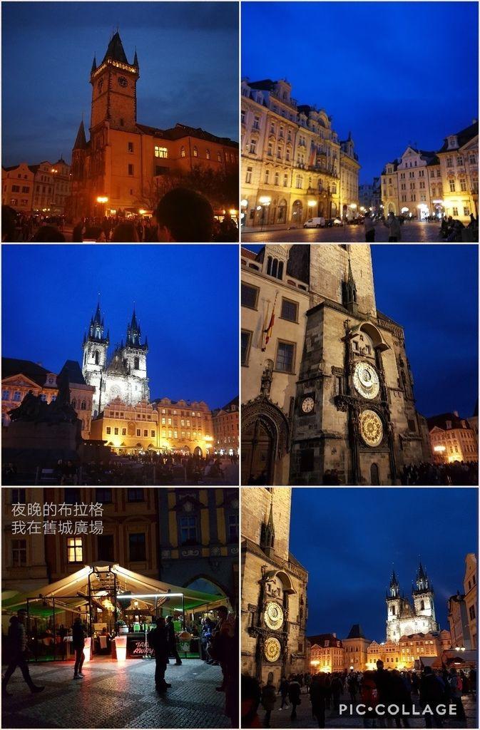 Collage 2017-03-27 17_44_29.jpg