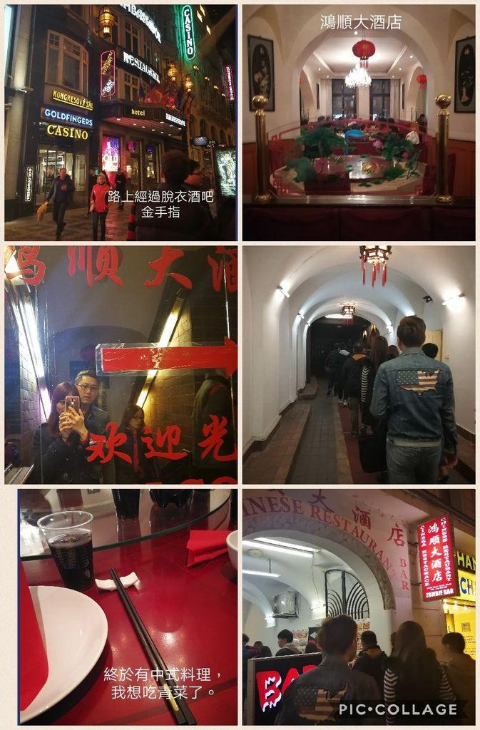 Collage 2017-03-27 17_56_23.jpg