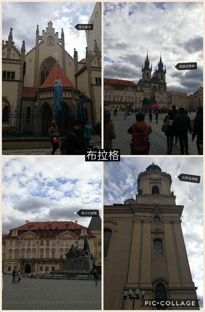 Collage 2017-03-27 18_52_02.jpg