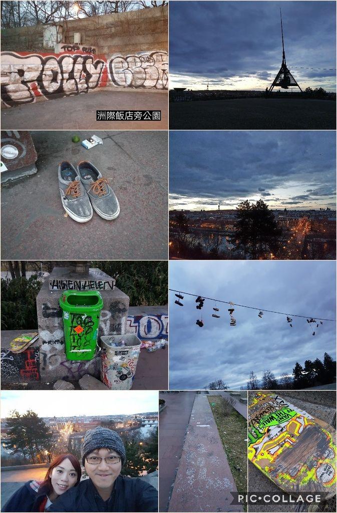 Collage 2017-03-27 18_29_24.jpg