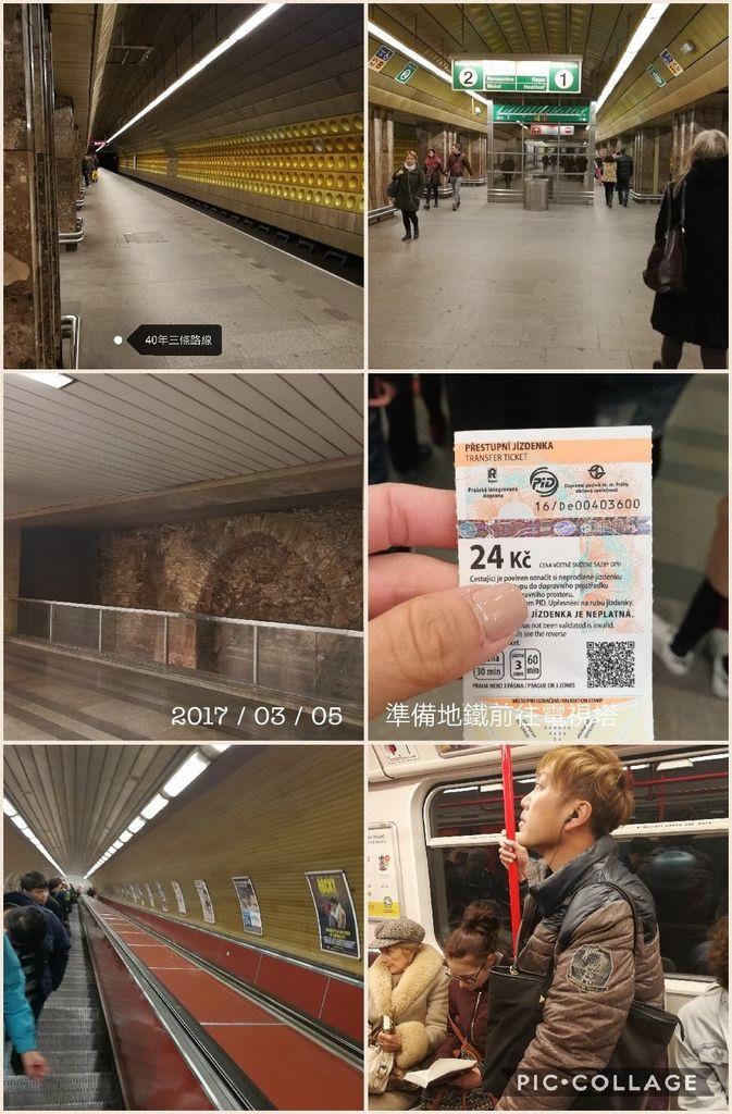 Collage 2017-03-27 19_41_40.jpg
