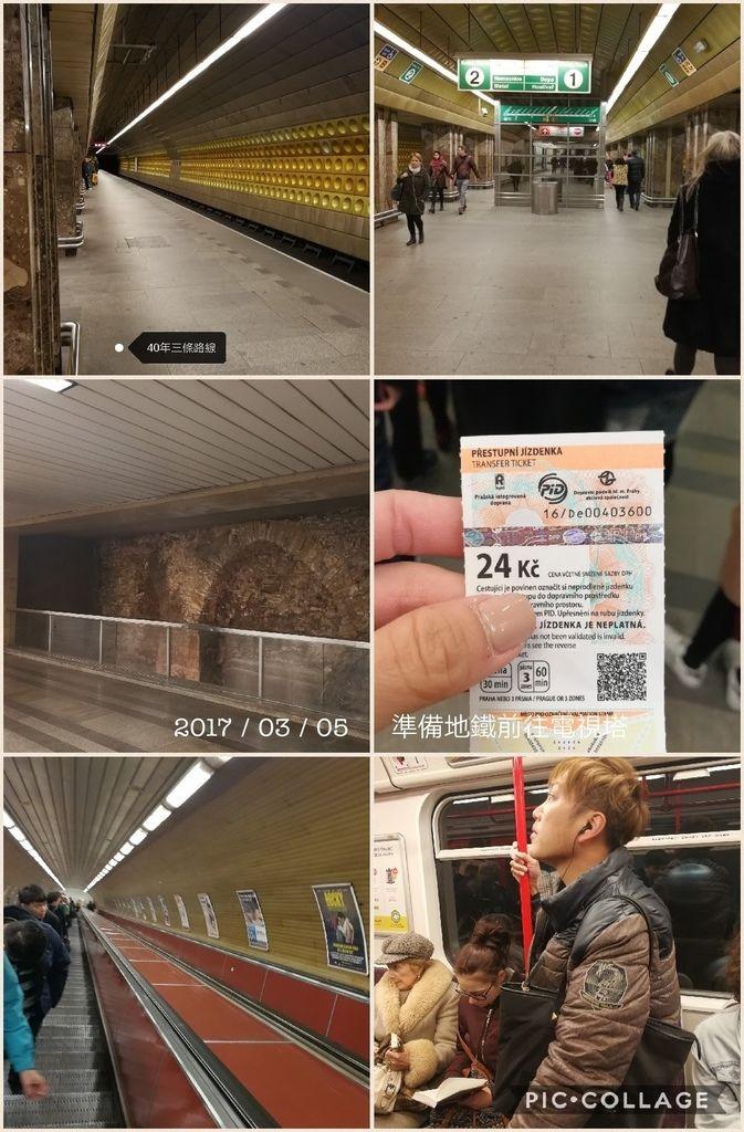 Collage 2017-03-27 19_41_47.jpg