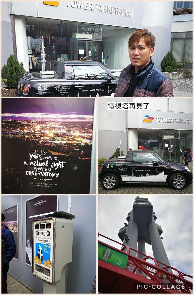 Collage 2017-03-27 20_00_49.jpg
