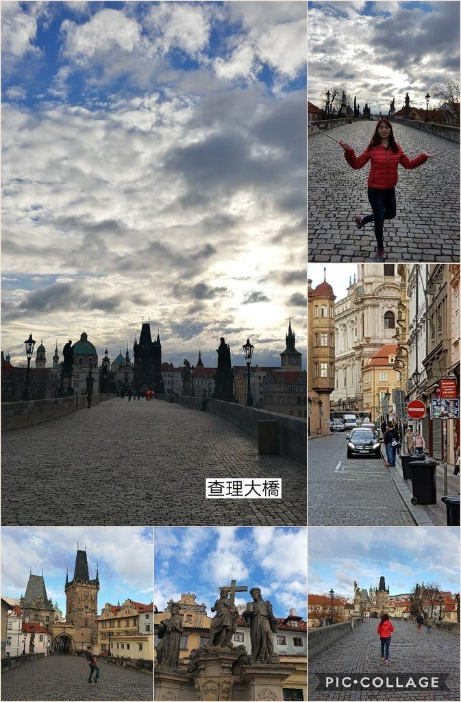 Collage 2017-03-28 09_43_57.jpg
