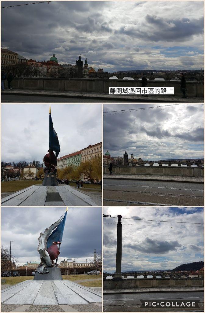 Collage 2017-03-28 15_58_48.jpg