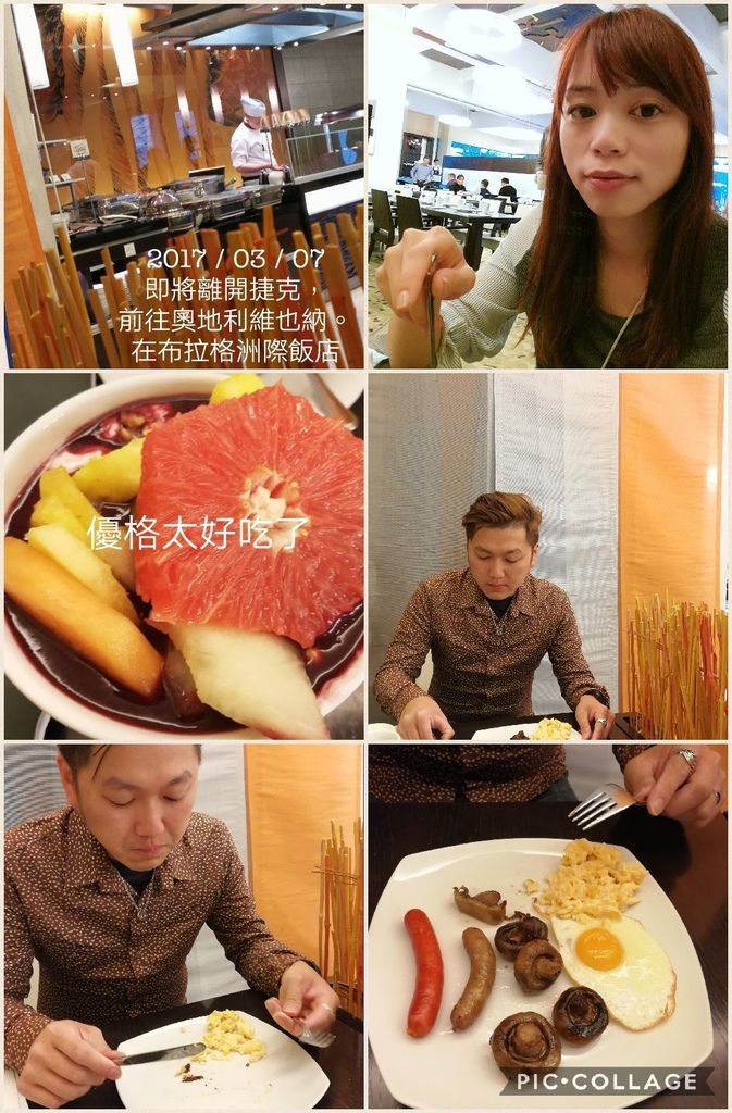 Collage 2017-03-28 16_44_20.jpg