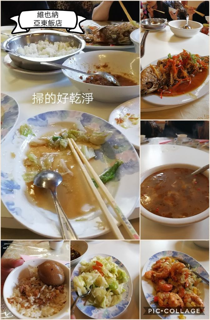 Collage 2017-03-28 17_09_38.jpg