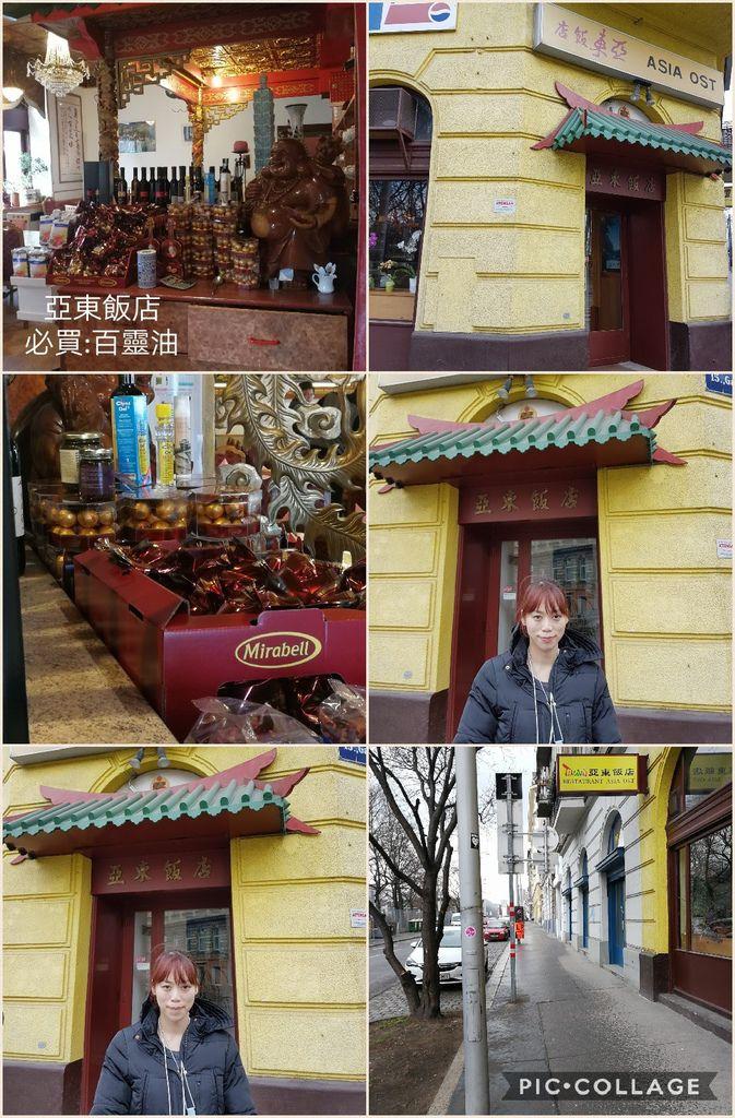 Collage 2017-03-28 17_12_56.jpg