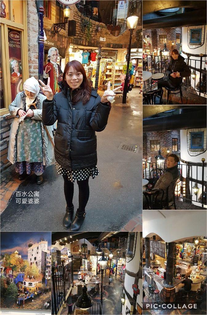Collage 2017-03-28 18_08_02.jpg