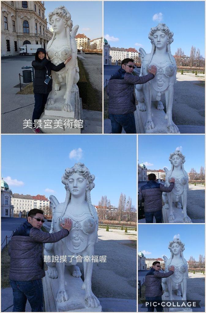 Collage 2017-03-28 19_35_11.jpg