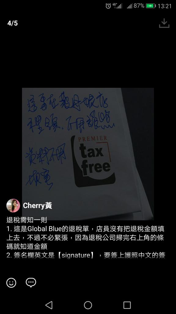 Screenshot_20170324-132122.png