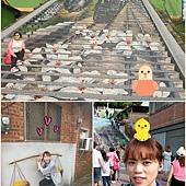 Collage 2017-05-06 09_05_53.jpg