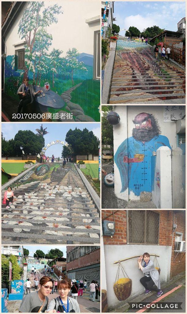 Collage 2017-05-06 09_00_47.jpg