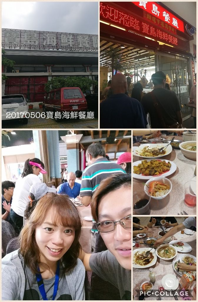 Collage 2017-05-06 12_48_06.jpg
