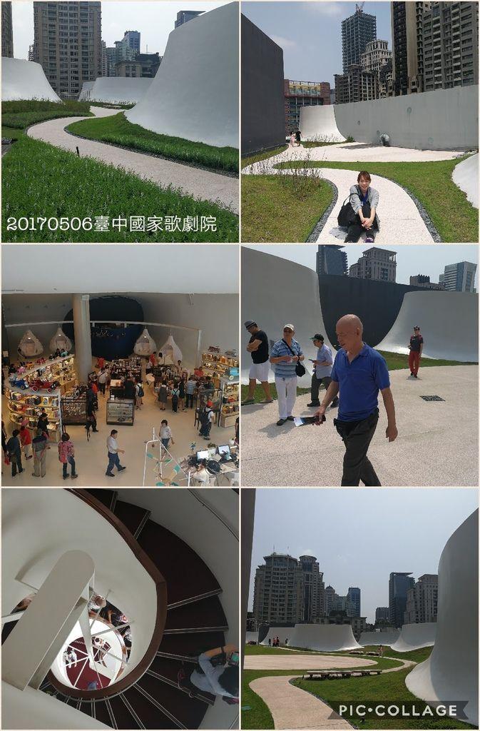 Collage 2017-05-07 06_51_09.jpg