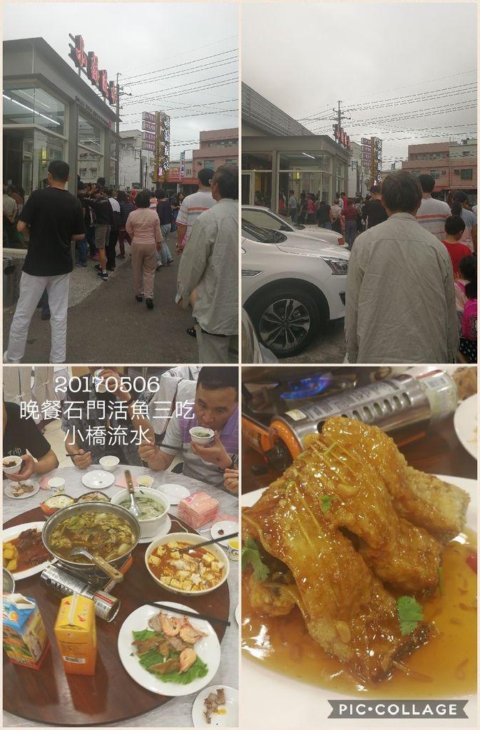 Collage 2017-05-07 18_14_40.jpg
