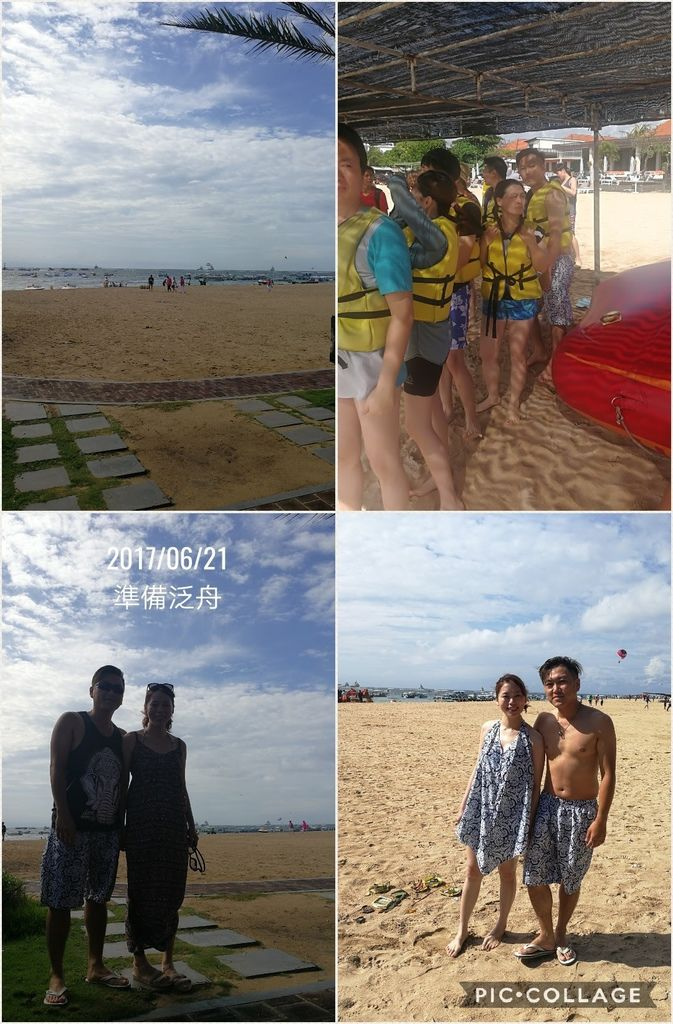 Collage 2017-06-21 21_12_25.jpg