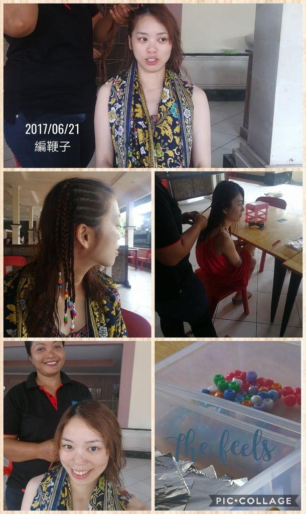 Collage 2017-06-21 21_20_03.jpg