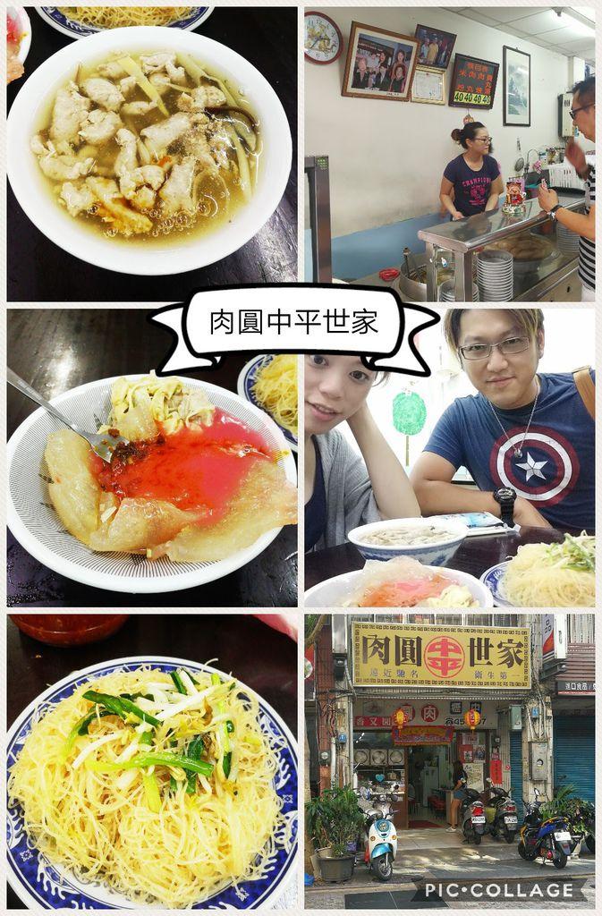 Collage 2017-10-10 14_48_08.jpg