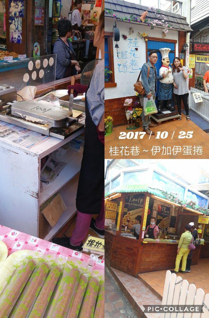 Collage 2017-10-26 03_34_23.jpg