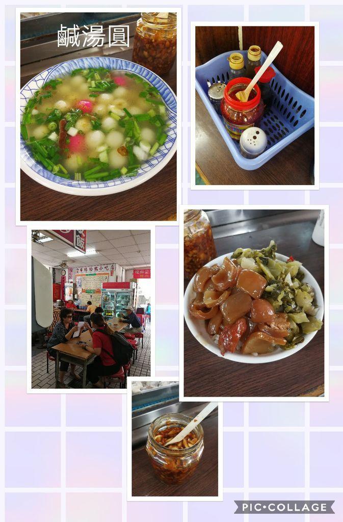 Collage 2017-10-26 03_27_59.jpg