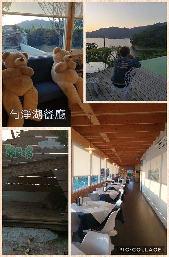Collage 2017-10-26 04_22_25.jpg