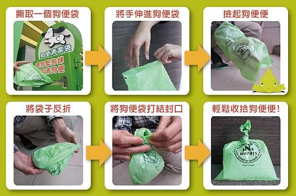 Green'N'Pack