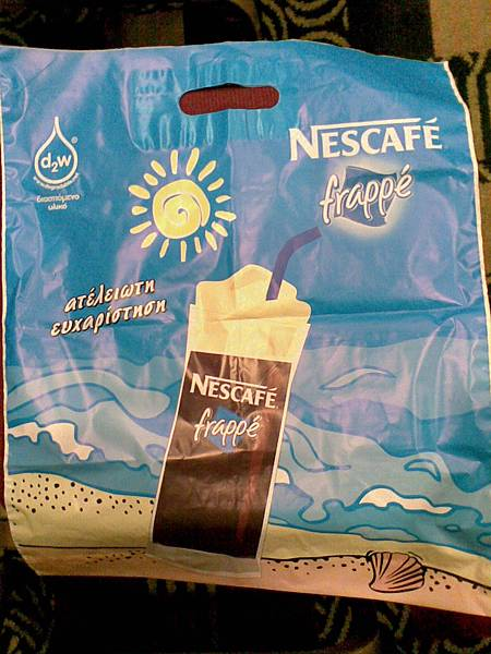 d2w Promotional Bags For Coffee Drinks-Nestle.jpg