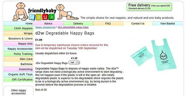 FriendlyBaby-d2w Nappy Bags.JPG