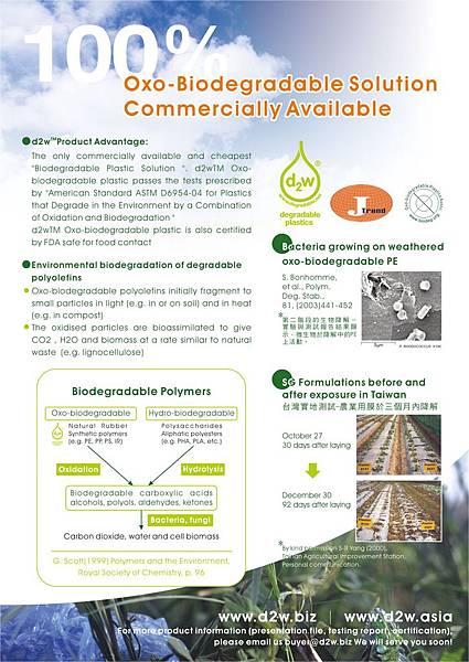 Oxo-Biodegradable Solution English DM.jpg
