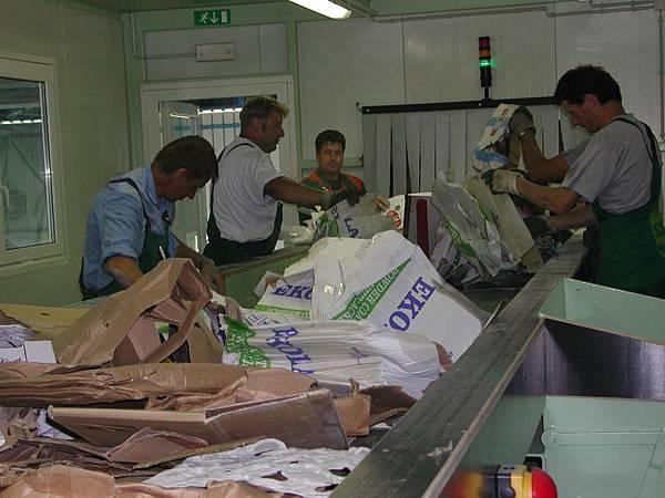 Plastic Recycling Need Man Power.JPG