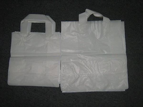 SOS Flix Soft Loop Bag-1.JPG