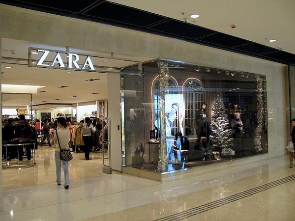 800px-Ifc_Zara_20071110.jpg