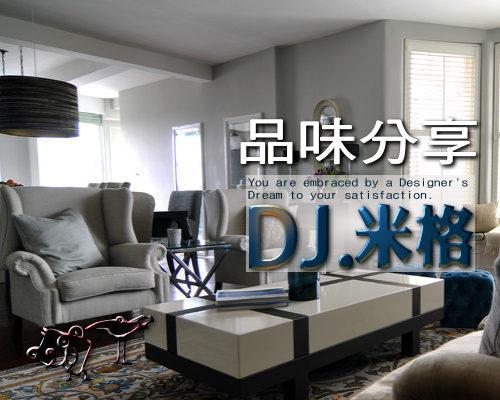 DJ2013.10311