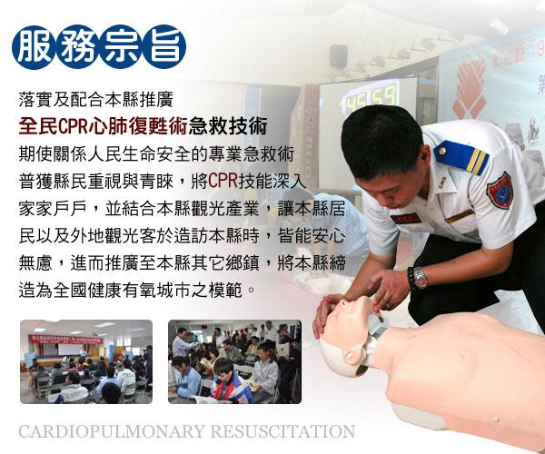 CPR圖一