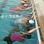 水中閉氣練習.JPG