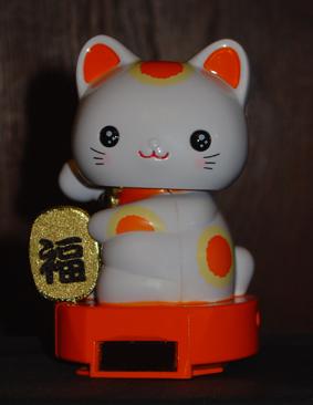 950311招財貓