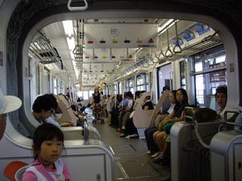 單軌電車2