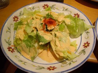 家庭料理7