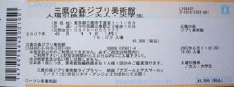 0611宮岐駿-169
