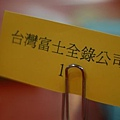 竹工藝204.JPG
